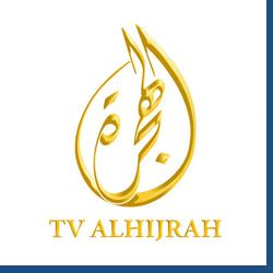 Jawatan Kosong di TV Al-Hijrah