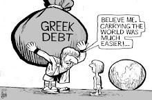 H ιστορία δανεισμού της χώρας μας