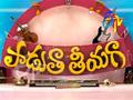 Padutha Theeyaga Music Show