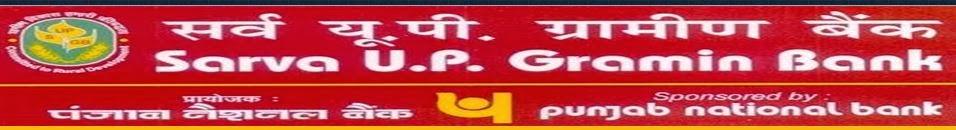 Sarva U.P. Gramin Bank