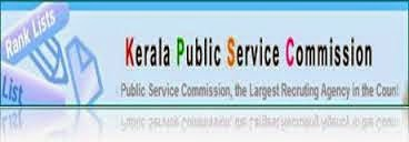 Kerala PSC Recruitment 2014