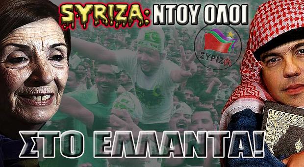 Όλοι προετοιμάζονται για το σύνθημα της γενικευμένης Ισλαμικής εισβολής και μόνο στην Ελλάδα δεν έγινε καμια πορεία κατά!
