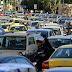 Η ζωή των Ελλήνων είναι… δρόμος: ΔΕΙΤΕ πόσο χρόνο ξοδεύουμε στην κίνηση!