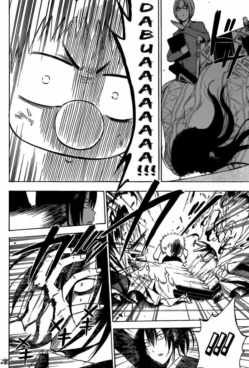 Dilarang COPAS - situs resmi www.mangacanblog.com - Komik beelzebub 231 - Itu adalah kebersamaan yang menyenangkan 232 Indonesia beelzebub 231 - Itu adalah kebersamaan yang menyenangkan Terbaru 6|Baca Manga Komik Indonesia|Mangacan