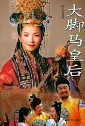 Phim Đại Cước Mã Hoàng Hậu Sang Yang