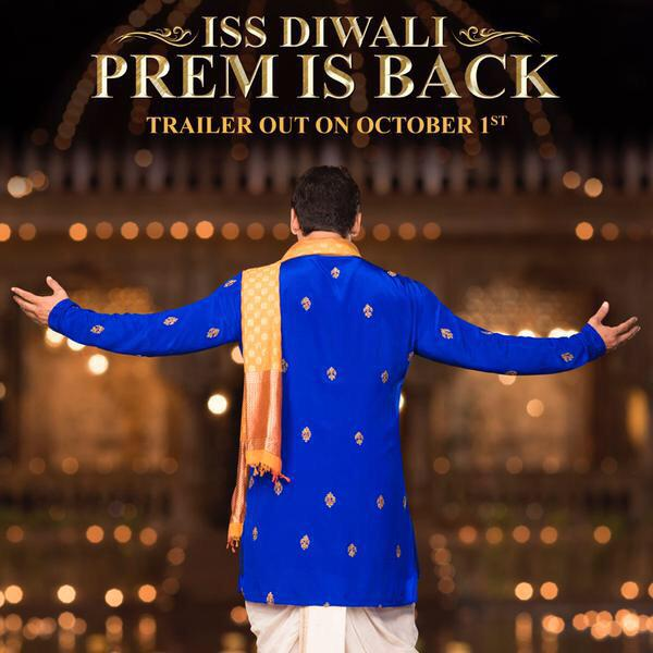 prdp salman khan first look