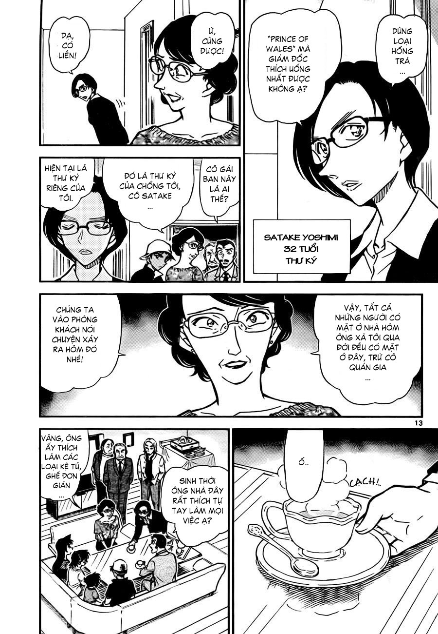 Detective Conan - Thám Tử Lừng Danh Conan chap 781 page 14 - IZTruyenTranh.com