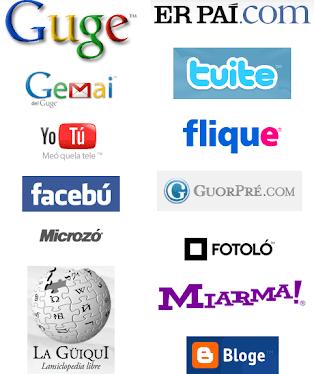 logotipo de internet y algunas paginas