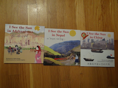 New Year, New Reads, Prize Pack #2  I see the Sun series