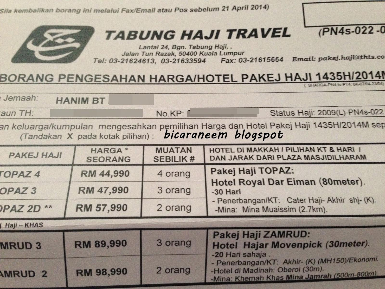 Harga Pakej Haji Tabung Haji Travel 1435H/2014M terkini