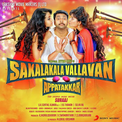 Sakalakala vallavan Appatakkar 2015 Tamil Full Movie Download Free Avi 720p Movie Details: Movie Name: Sakalakala vallavan Appatakkar  Director: Suraj Producer: K. Muralidharan Star Cast: Jayam Ravi, Trisha and Anjali Genre: Romance Language: Tamil Country: India  Sakalakala vallavan Appatakkar (2015) Full Tamil Movie Download Free Links: Sakalakala vallavan Appatakkar 2015 Full Tamil Movie Download 300 MB Sakalakala vallavan Appatakkar 2015 Full Tamil Movie Torrent Download Sakalakala vallavan Appatakkar Full Tamil Movie Download Mp4 Sakalakala vallavan Appatakkar Full Tamil Movie Download HD  Sakalakala vallavan Appatakkar (2015) Full Tamil Movie Watch Online Links:  Sakalakala vallavan Appatakkar Full Movie Watch Online Link - NowVideo Sakalakala vallavan Appatakkar (2015) Full Tamil Movie Watch Online    Sakalakala vallavan Appatakkar Full Movie Watch Online Link - Cloudy Sakalakala vallavan Appatakkar (2015) Full Tamil Movie Watch Online  Sakalakala vallavan Appatakkar Full Movie Watch Online Link - Novamov Sakalakala vallavan Appatakkar (2015) Full Tamil Movie Watch Online