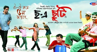 bangla movie download