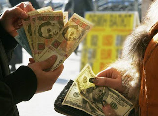 курс покупки доллара