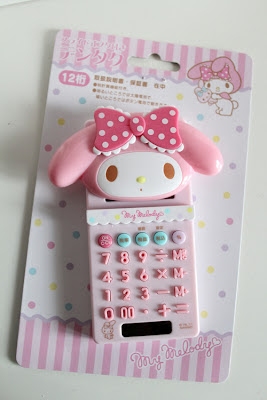 pizza-kei cute kawaii college pizza kei culture japanese adorable my melody sanrio calculator school supplies fairy kei fairy-kei lolita