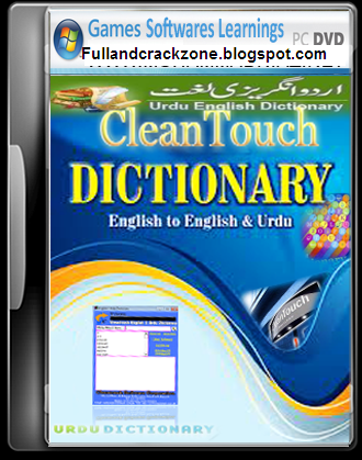 urdu dictionary pdf free download