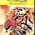 Free Download Urdu Book Kumaon k Aadam Khor