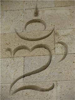 Signe ohm signification - Symbole indien signification ...