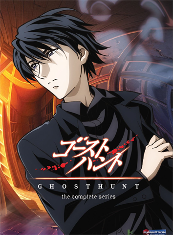 Ghost Hunt Anime