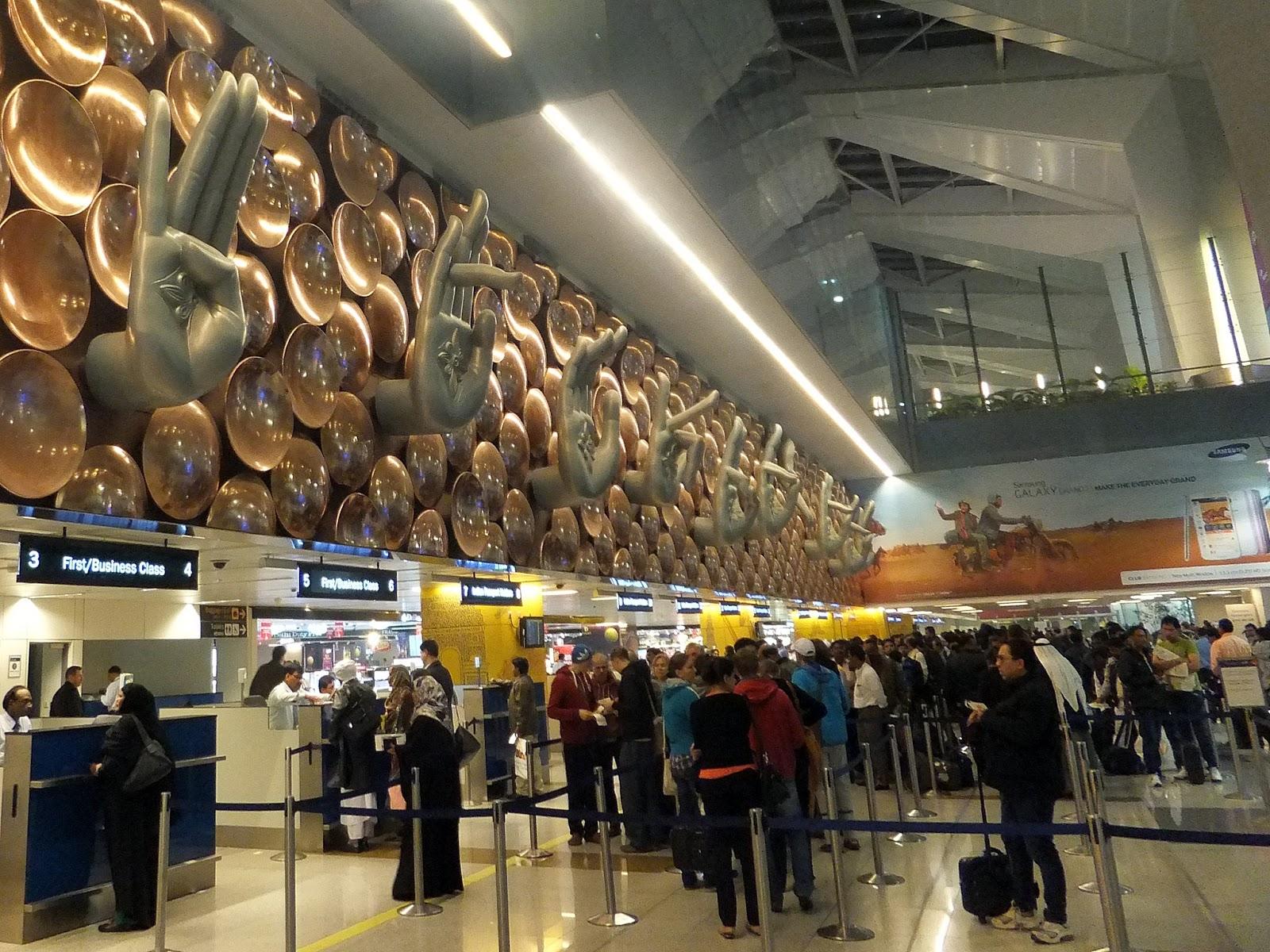 Зал пограничного контроля международного аэропорта Дели