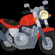 バイク・オートバイのイラスト