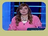 برنامج يوم بيوم مع ريهام السهلى --حلقة يوم الأحد 29-5-2016