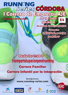 http://www.running-series.com/dxo-carrera-empresas-aje