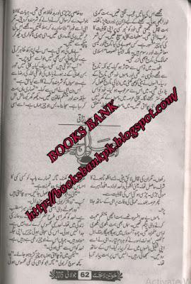 Ab sawal yeh hai keh by Asia Razaqi pdf