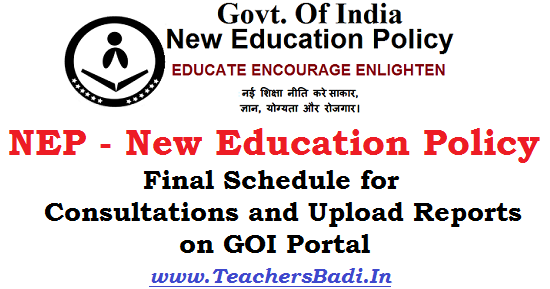 New Education Policy Logo, Consultations,Reports
