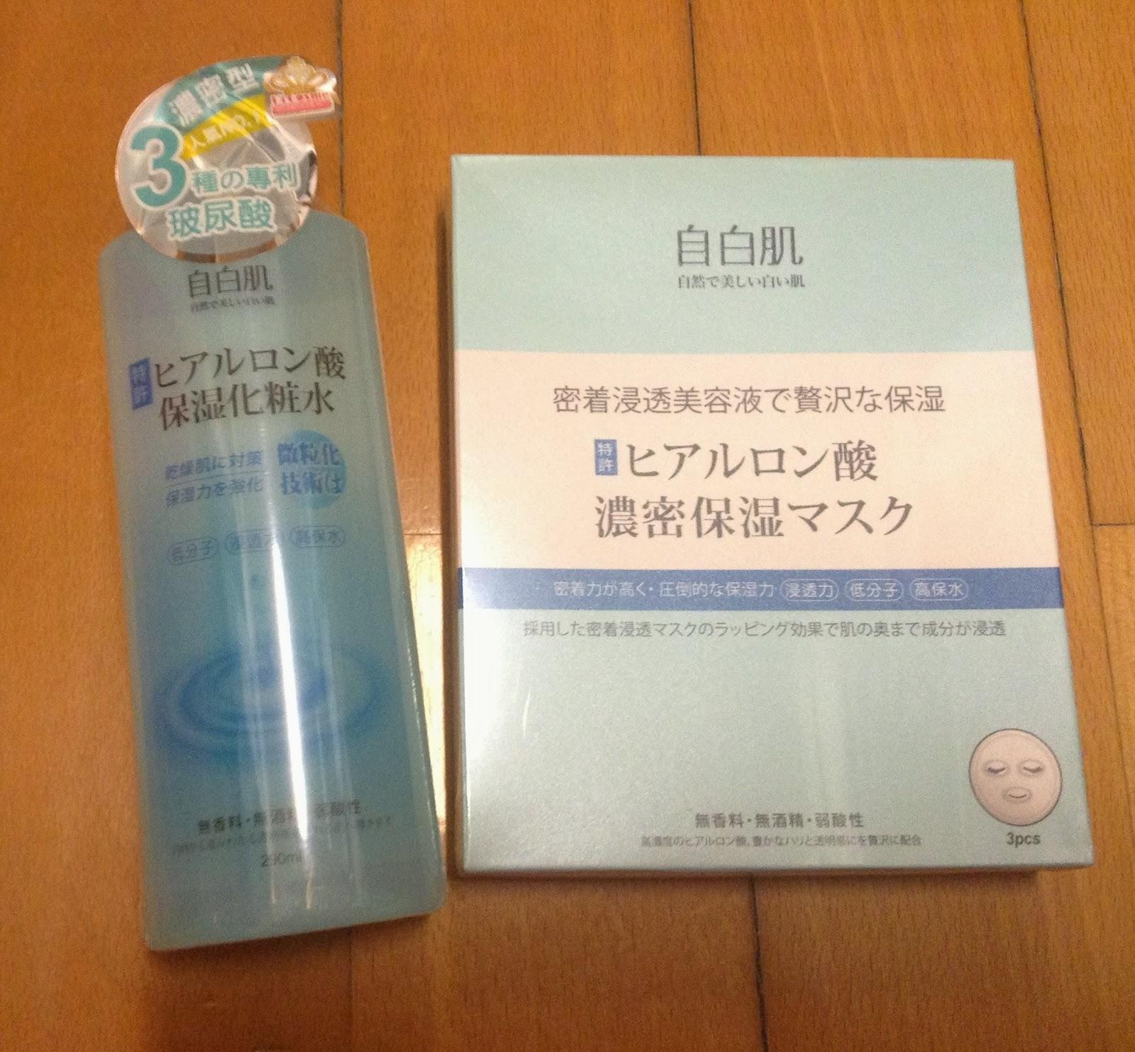 >>平價保濕好物*自白肌玻尿酸濃密保濕系列﹣化粧水,羽絨棉面膜﹠水凝露
