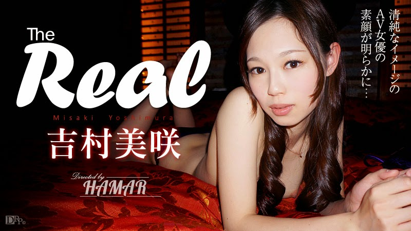 Watch JAv Misaki Yoshimura051315-876 [HD]