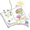 Ma cabane à livres