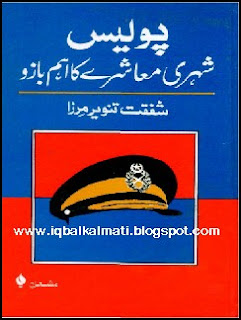 Police  Institution of Civil Society PDF Book