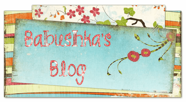 Babushka's Blog