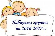 "Группа ВК ""ПРОДЛЁНКА"""