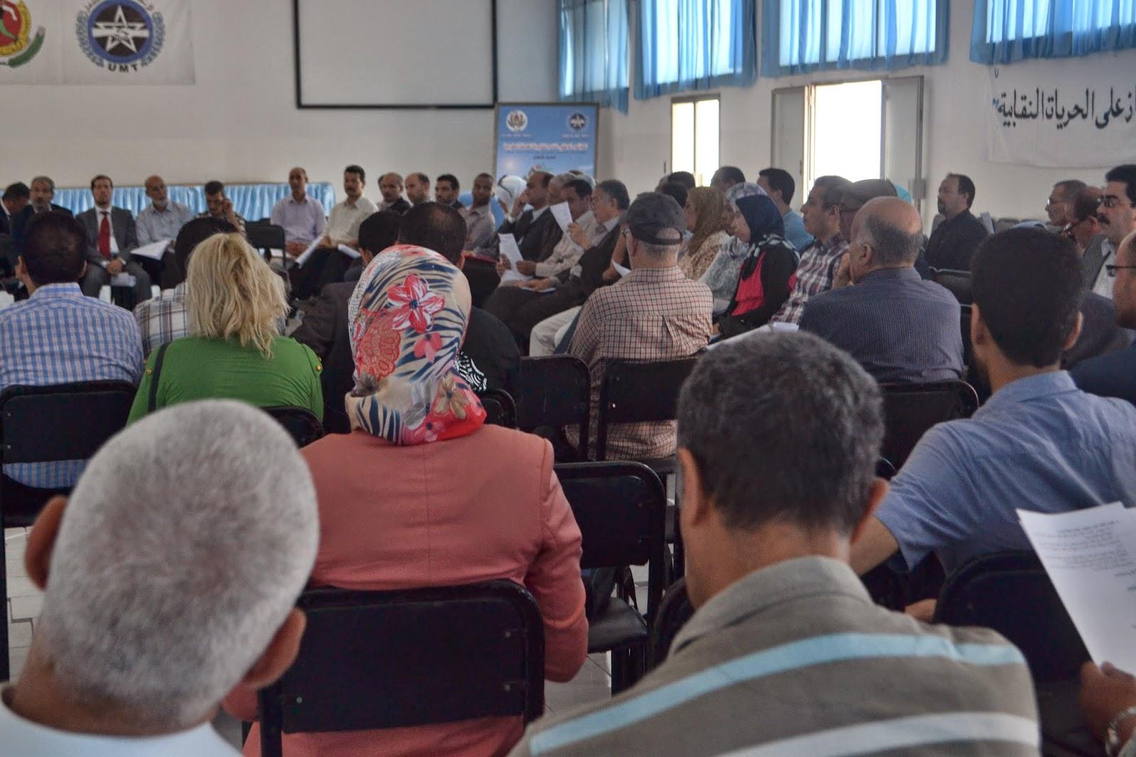 اشغال اجتماع اللجنة الادارية للجامعة الوطنية للصحة المنضوية تحت لواء الاتحاد المغربي للشغل مستمرة في هده الاثناء بالمقر المركزي للاتحاد المغربي للشغل بالدار البيضاء