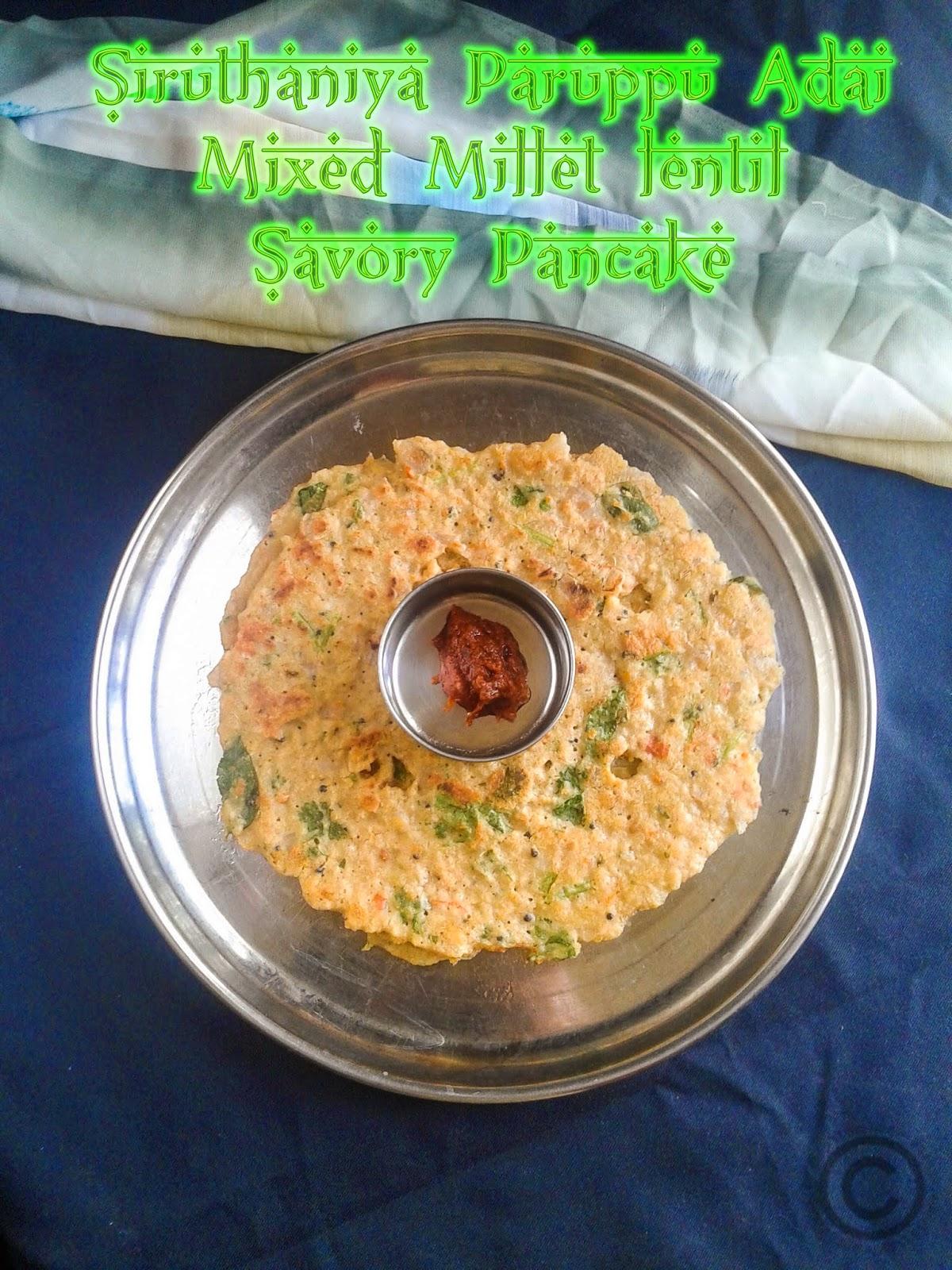varagu-samai-thinai-recipes