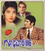Goodachari 116 Telugu Movie Songs