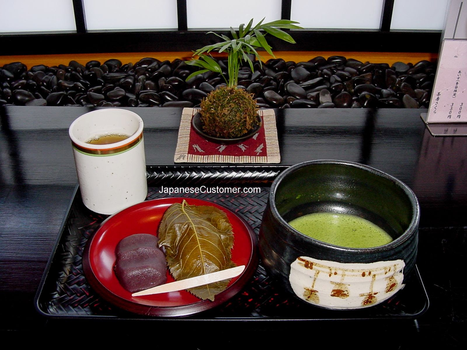 Matcha Green tea and sakura mochi Copyright Peter Hanami 2007