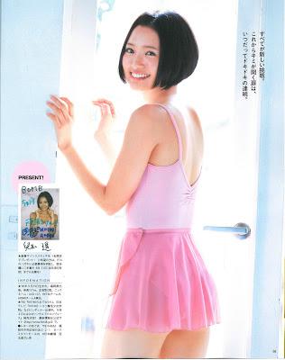 [Resim: HKT48+Haruka+Kodama+Go+Haruppi+Go+on+BOM...ne+007.jpg]