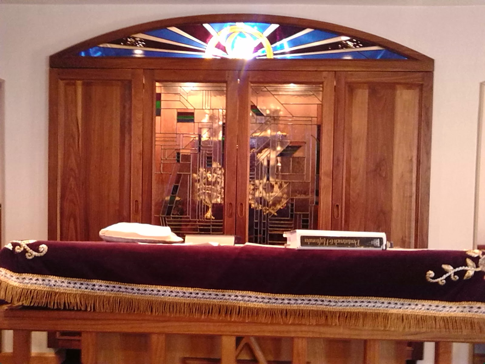 ... A Cabinet Which Contains The Torah Scrolls. This Is The Most Sacred  Space In A Synagogue And Represents Godu0027s Presence On Earth Through The  Word.