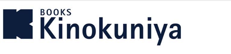BOOKS Kinokuniya | CLICK + VIEW >>> BUY ONLINE