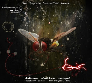 Eega Telugu Movie Download