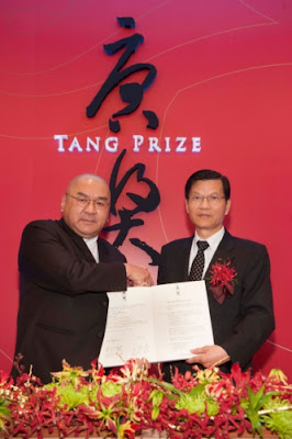 The Tang Prize Foundation