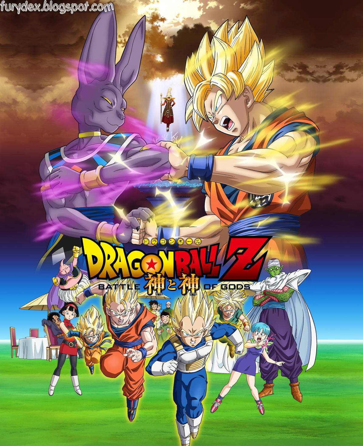 Dragon Ball Z Movie 14: Kami to Kami Subtitle Indonesia