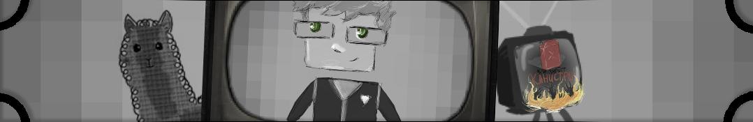Гагатун пиксельная голова