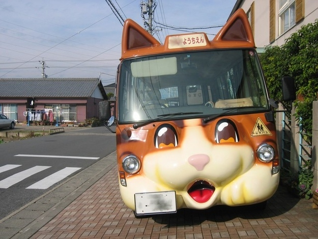 how to write bus in jap