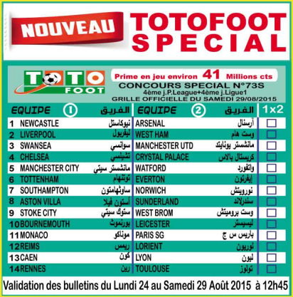 TOTOFOOT SPECIAL N 73S