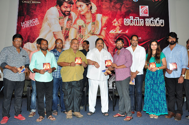 Tripura Movie Audio Launch Stills | Swathi | Naveen Chandra
