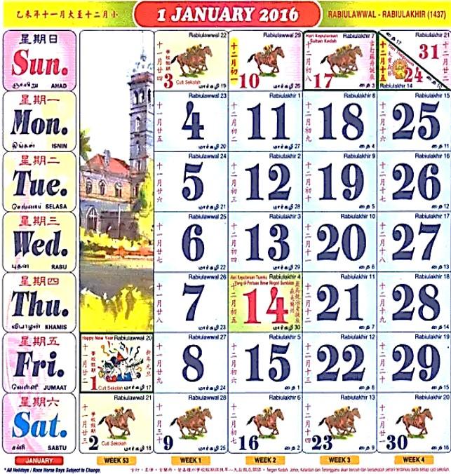 Racing Calendar June : 年 跑马日历下载 leesharing