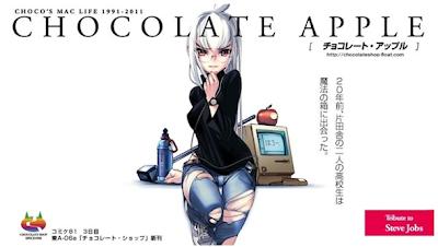Steve Jobs moe doujin manga Apple